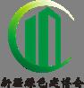 新疆绿色建博会logo (2)