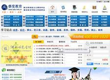 说明: C:\Users\huaibei_han\Desktop\网站截图\南京睿度.gif
