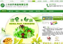 上海疏氏食品有限公司.gif